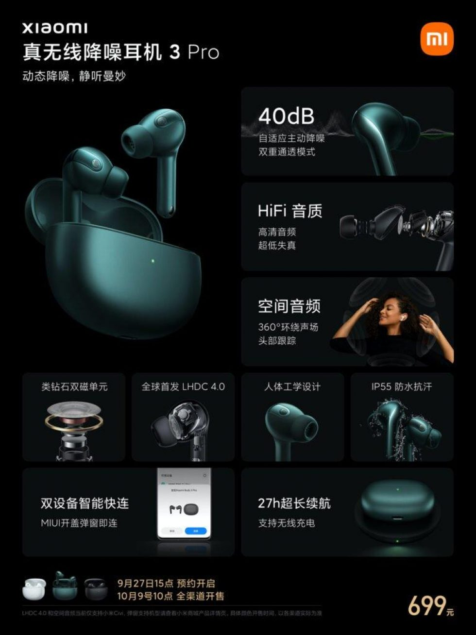 xiaomi-tws-3-pro-launched-767x1024