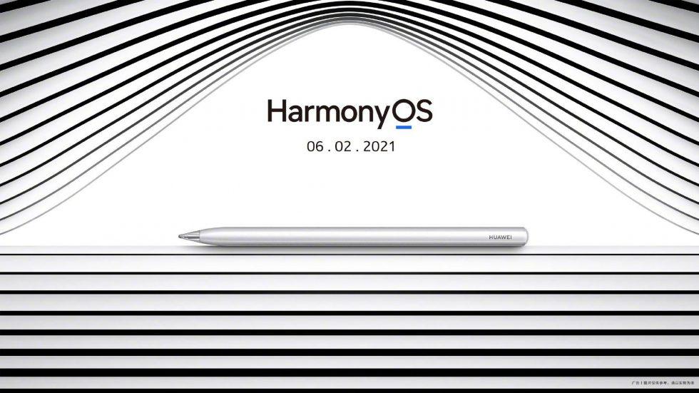 HarmonyOS-S-Pen