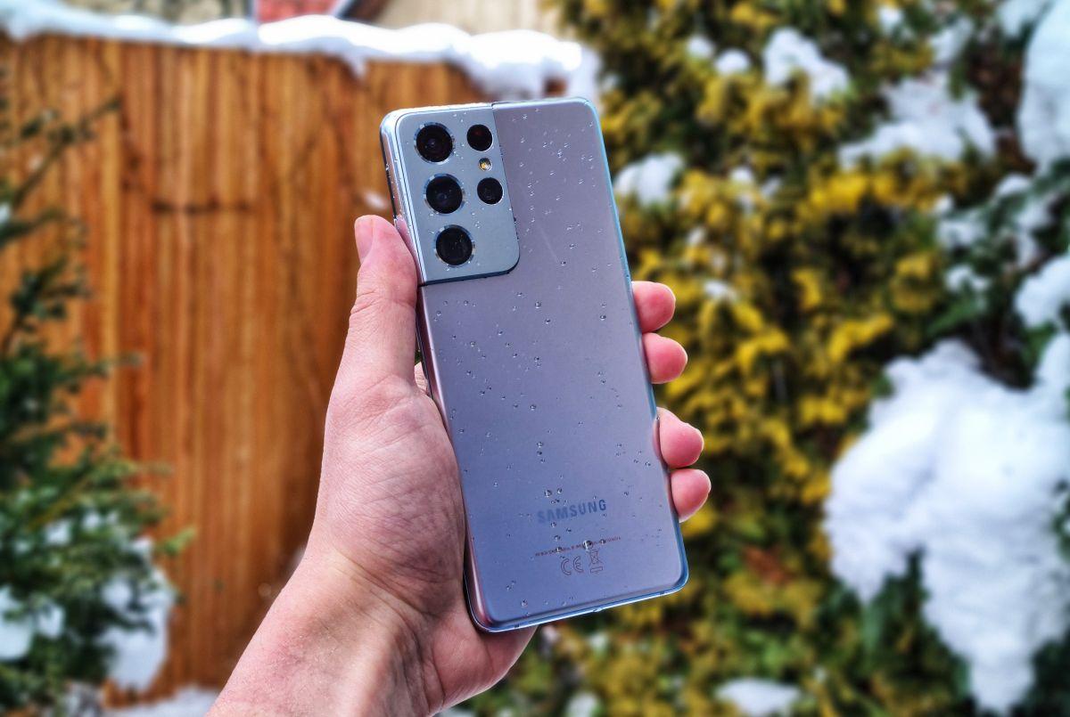 Samsung-Galaxy-S21-Ultra-dizainas1