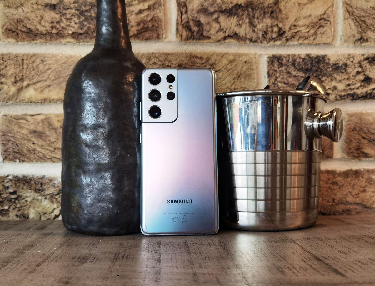 Samsung-Galaxy-S21-Ultra-dizainas2