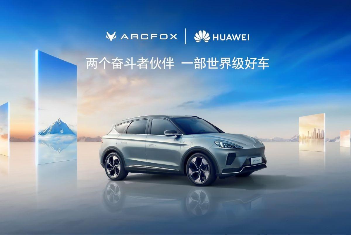 huawei-ARCFOX-HBT-car%20%281%29