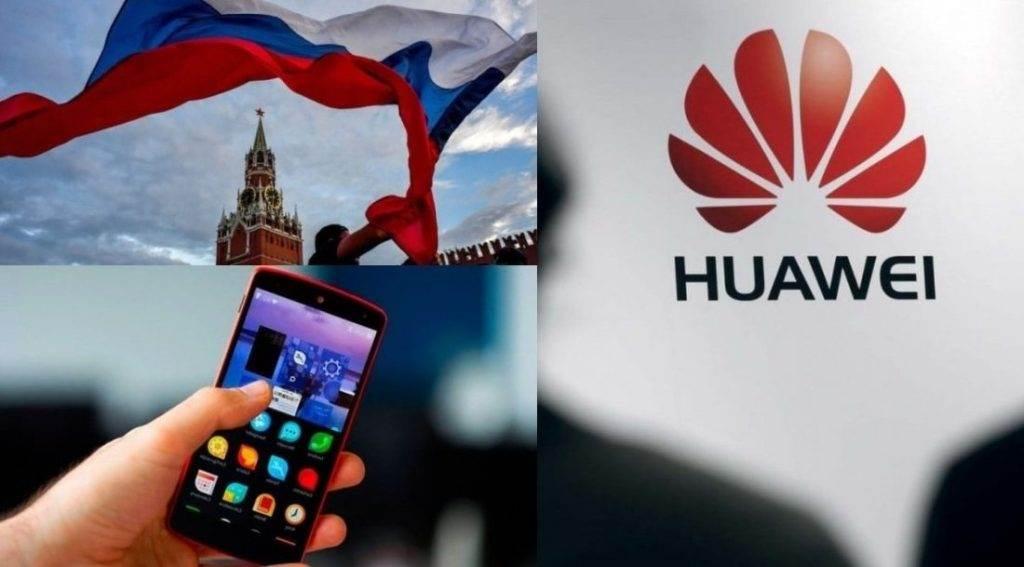 Kurs Huawei